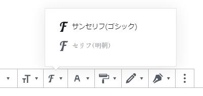 文字種変更画面