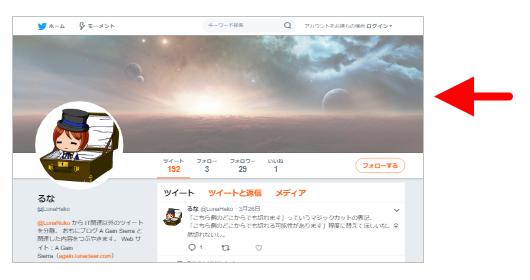 @LunaHako のページ