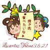 Luxeritas 3.6.2.1