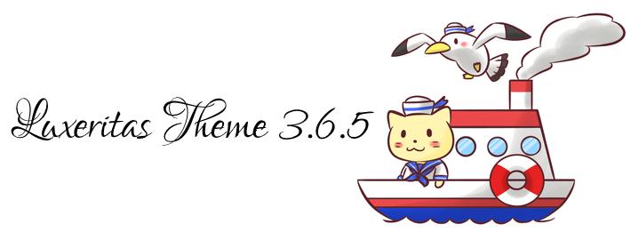 Luxeritas 3.6.5