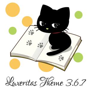 Luxeritas 3.6.7
