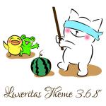 Luxeritas 3.6.8
