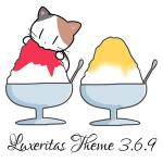 Luxeritas 3.6.9