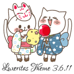 Luxeritas 3.6.11