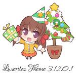 Luxeritas 3.12.0.1