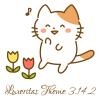 Luxeritas 3.14.2