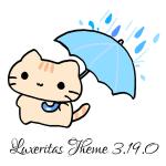 Luxeritas 3.19.0