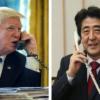 首相や大統領などによる電話会談の通訳の仕方 | ア・ゲイン・シエラ