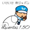 Luxeritas 1.50