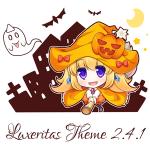 Luxeritas 2.4.1
