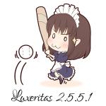 Luxeritas 2.5.5.1