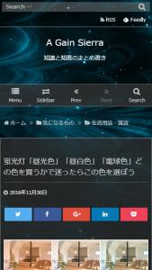 black glass Smart phone