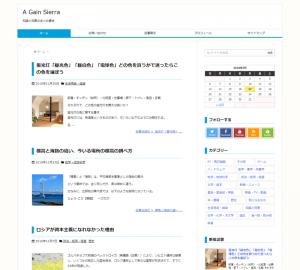 classic blog blue TOP