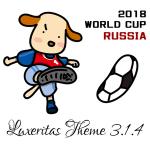 Luxeritas 3.1.4