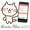Luxeritas 3.2.0