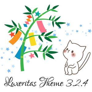 Luxeritas 3.2.4