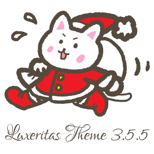 Luxeritas 3.5.5