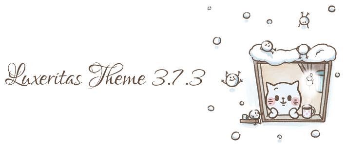 Luxeritas 3.7.3