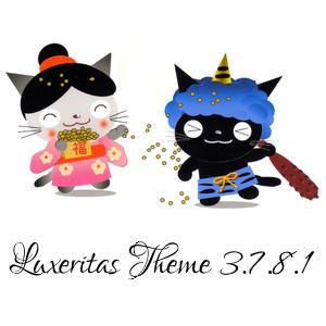 Luxeritas 3.7.8.1