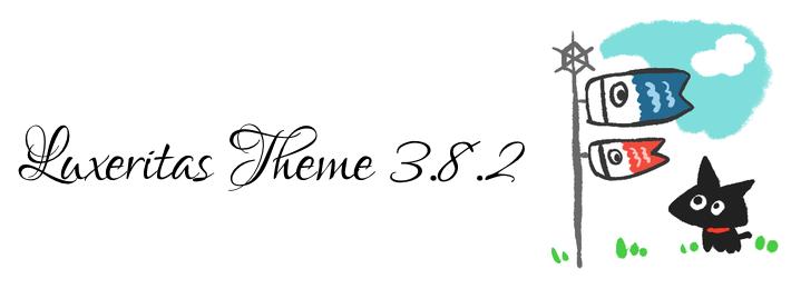 Luxeritas 3.8.2