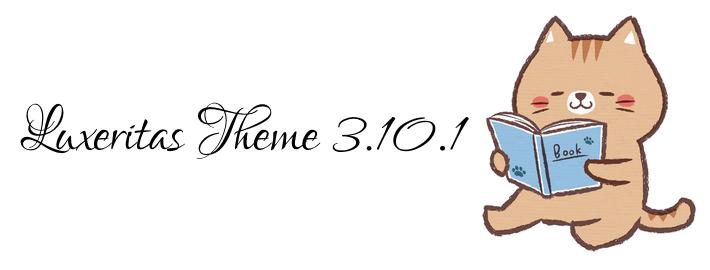Luxeritas 3.10.1