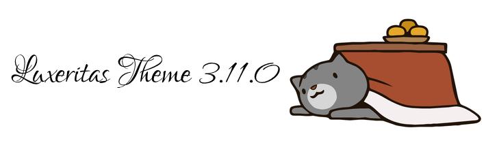 Luxeritas 3.11.0
