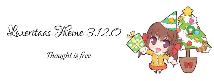 Luxeritas 3.12.0